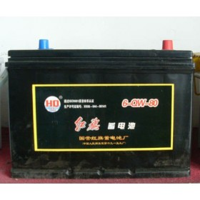 红旗 雷克斯 阳光山特免维护 蓄电池 汽车配件高清图片
